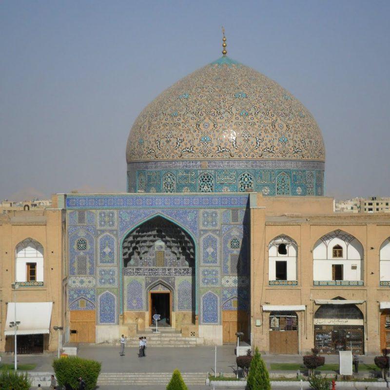 Isfahan Sheikh Lotfollah Mosque Big